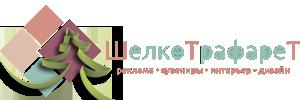 ШелкоТрафареТ - Интернет-магазин рекламы